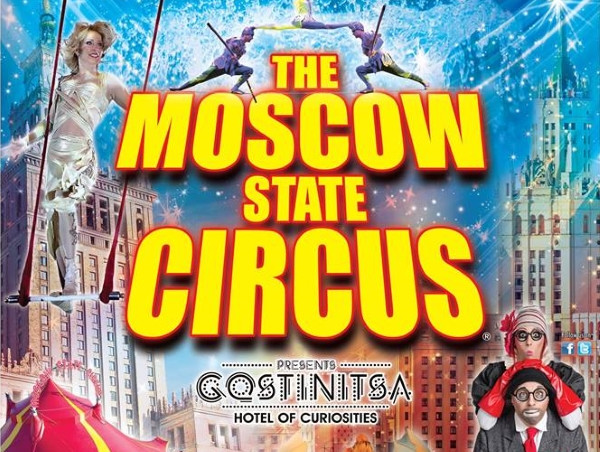 Moscow State Circus: 2 for 1 offer