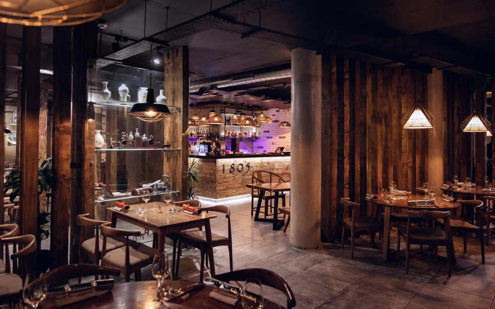 1805 Restaurant